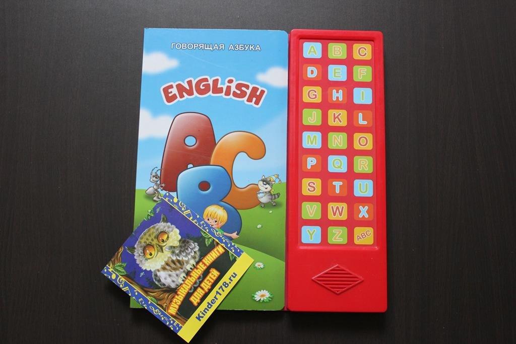 Говорящий английский алфавит