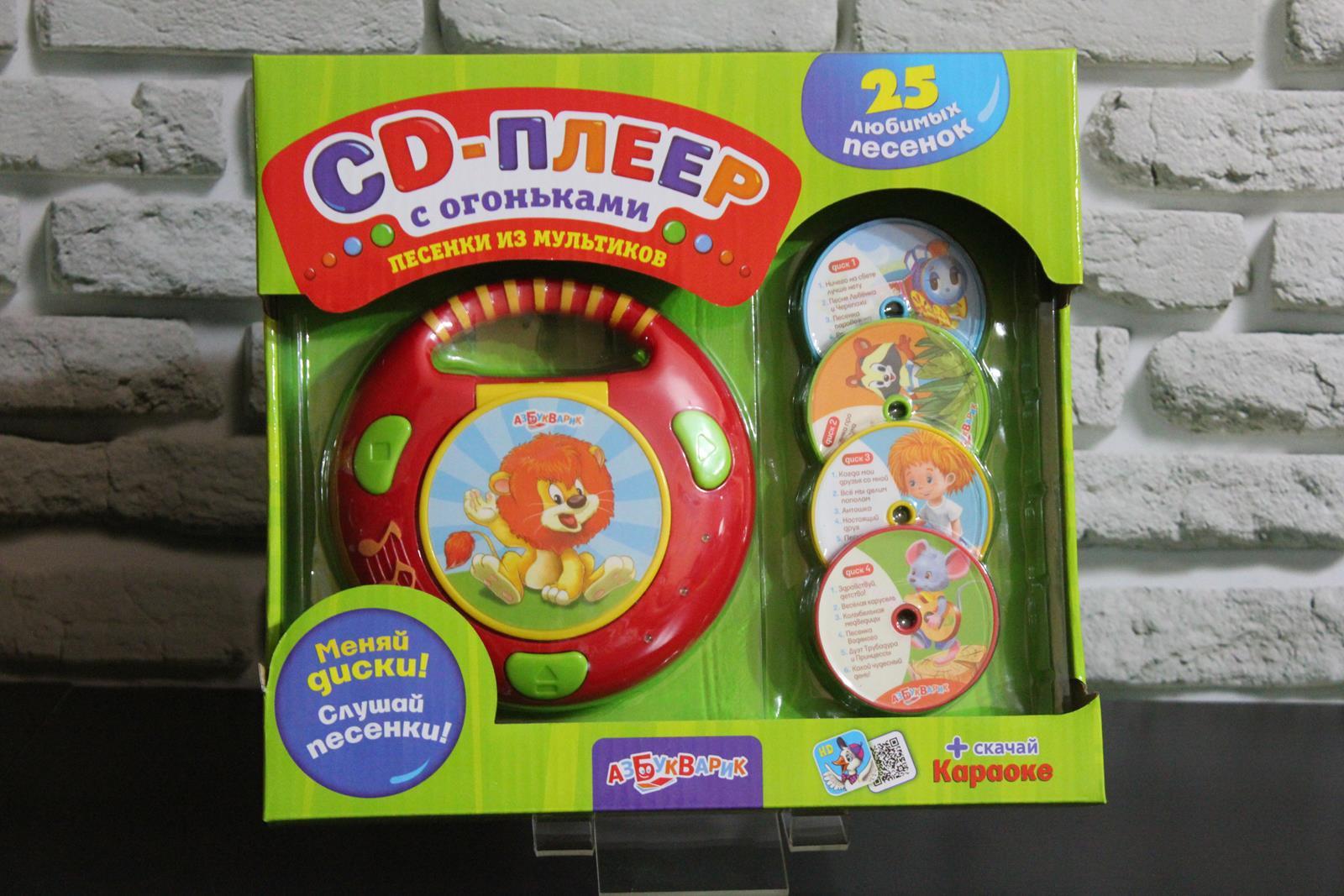 CD - плеер с огоньками Песенки из мультиков Азбукварик