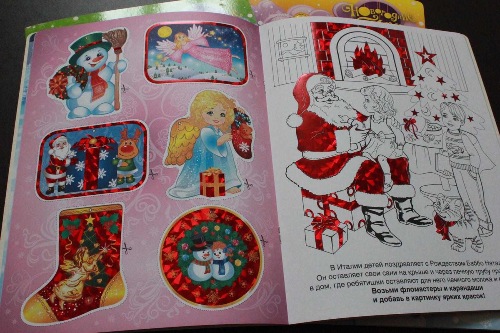 Новогодние поздравительные открытки своими руками