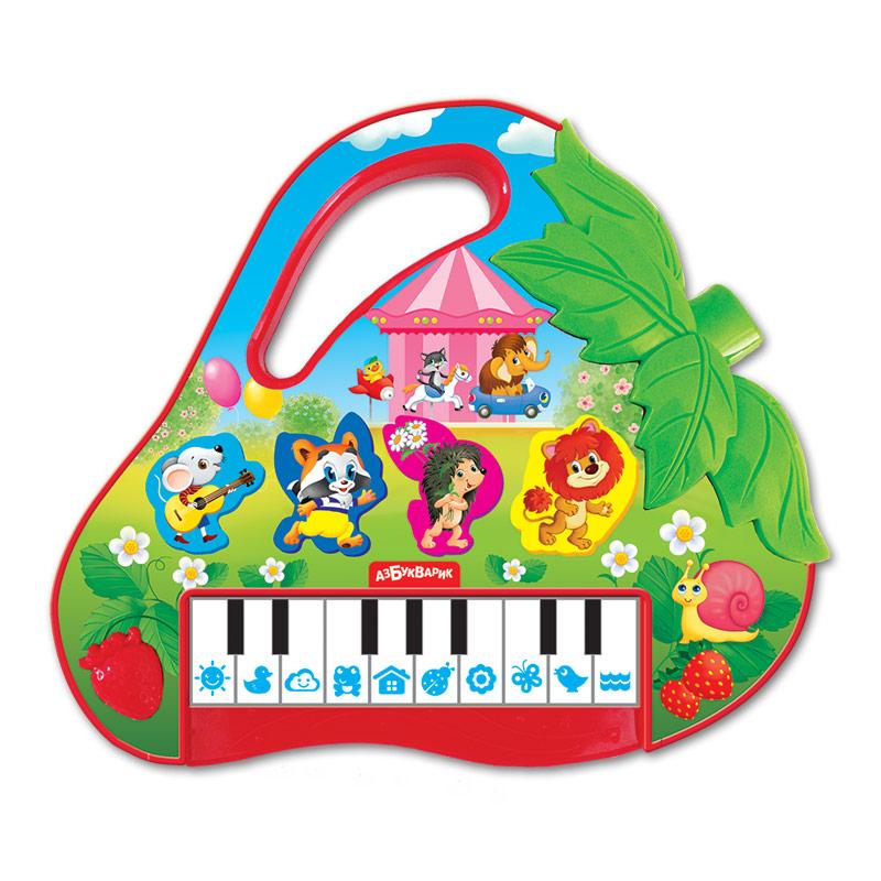 Пианино Клубничка Азбукварик