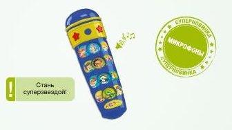 Караоке для детей с микрофоном