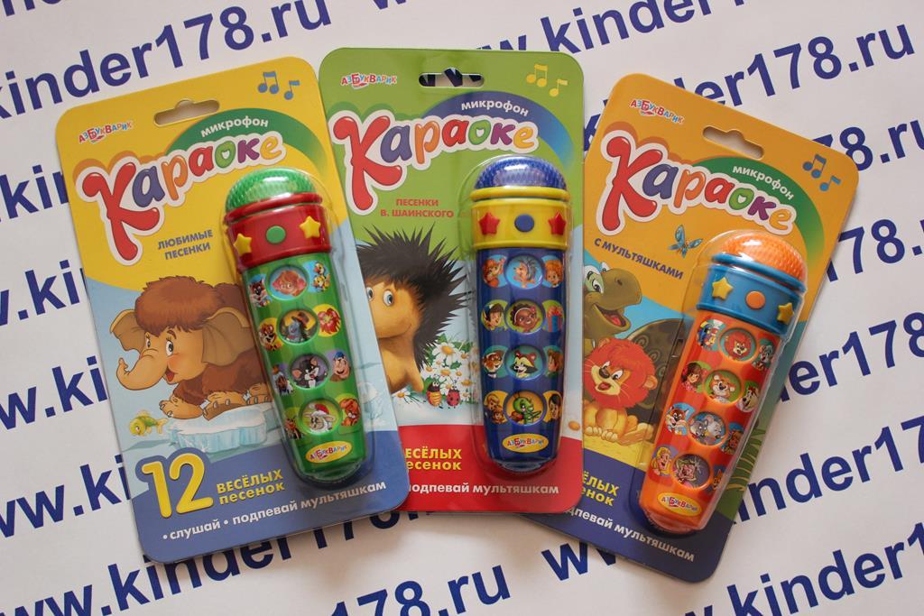 Подарки для девочек и мальчиков в СПб