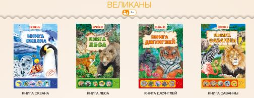 Книги выликаны Азбукварик