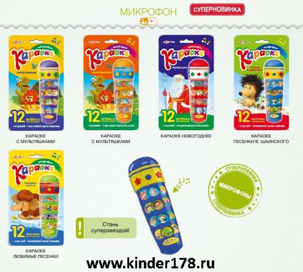 http://kinder178.ru/images/upload/muzykalnaya-kniga-mikrofon-karaoke-dlya-detey-azbukvarik.jpg