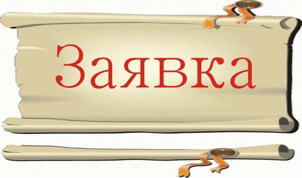 http://kinder178.ru/images/upload/muzykalnye-knigi-azbukvarik-kinder178.jpg