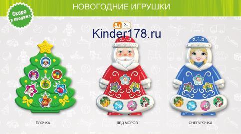 Новогодние игрушки издательство Азбукварик