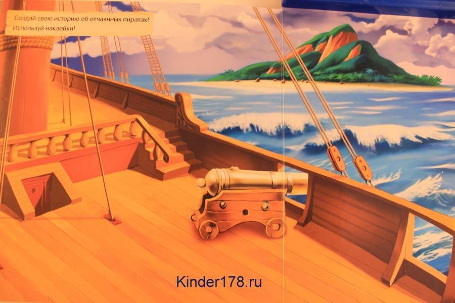 http://kinder178.ru/images/upload/priklyuchenie-groznykh-piratov-azbukvarik-010.JPG
